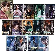 るろうに剣心 映画限定デザインオビつき 全14巻セット (集英社文庫―コミック版)