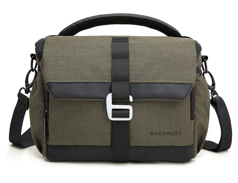 BAGSMART DSLR/SLR Camera Shoulder Bag Compact Gadget Bag with Thicken Top Handle & Adjustable Shoulder Strap, Green