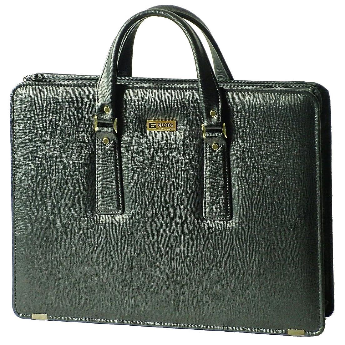 ツーリストこんにちは電子レンジ(ガスト)GUSTO ビジネスバッグ ブリーフケース 銀行かばん 日本製 B4 42cm 22026