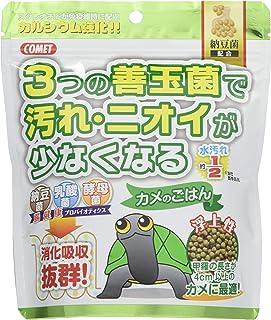 【Amazon.co.jp限定】 コメット 納豆菌配合のカメのえさ(丸小粒タイプ) カメのごはん 150グラム (x 2)