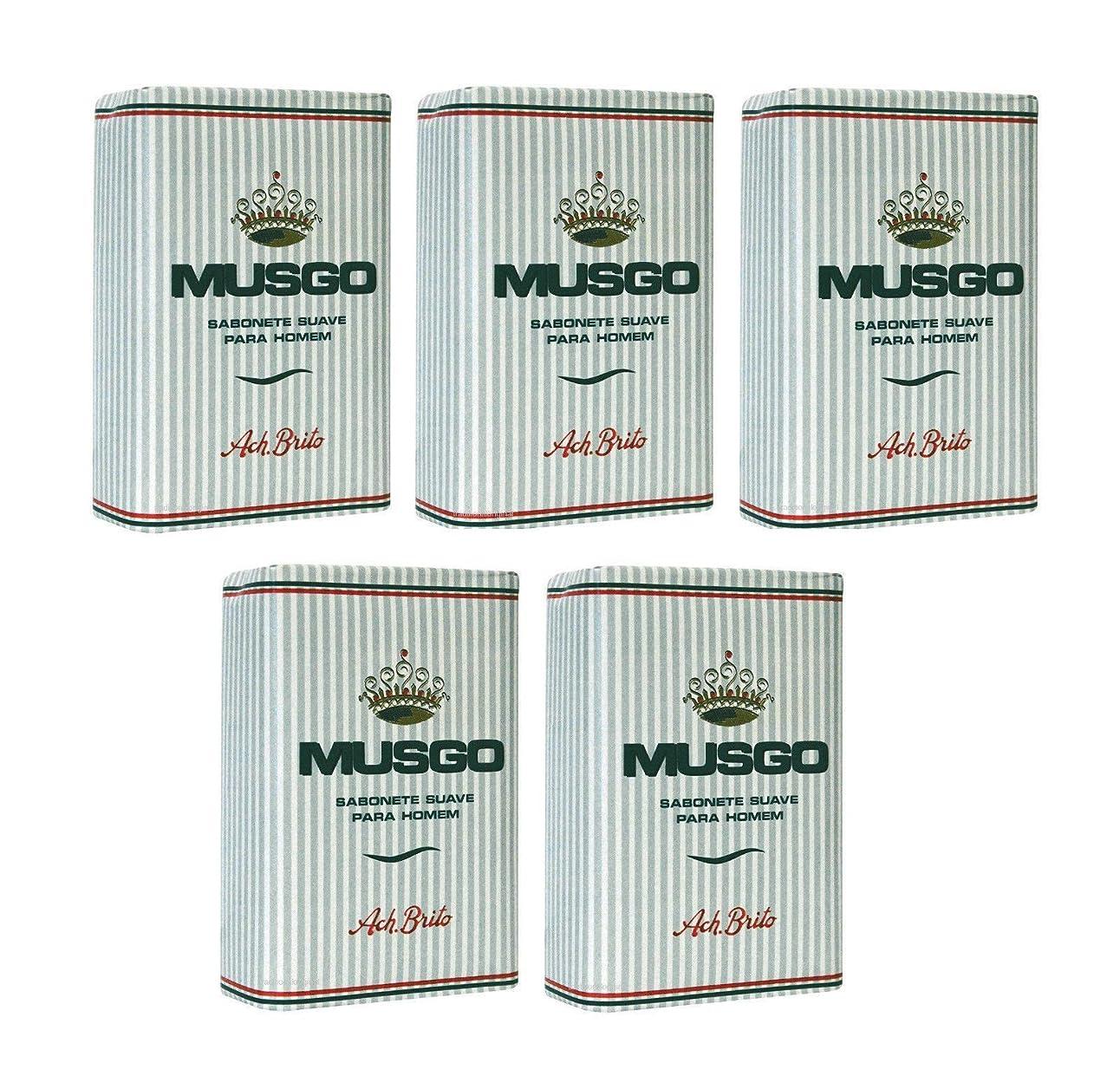 安心時々惨めなMusgo Real Body Soap 「ロイヤルモス」 ボディソープバー 160g x 5個 [並行輸入品]