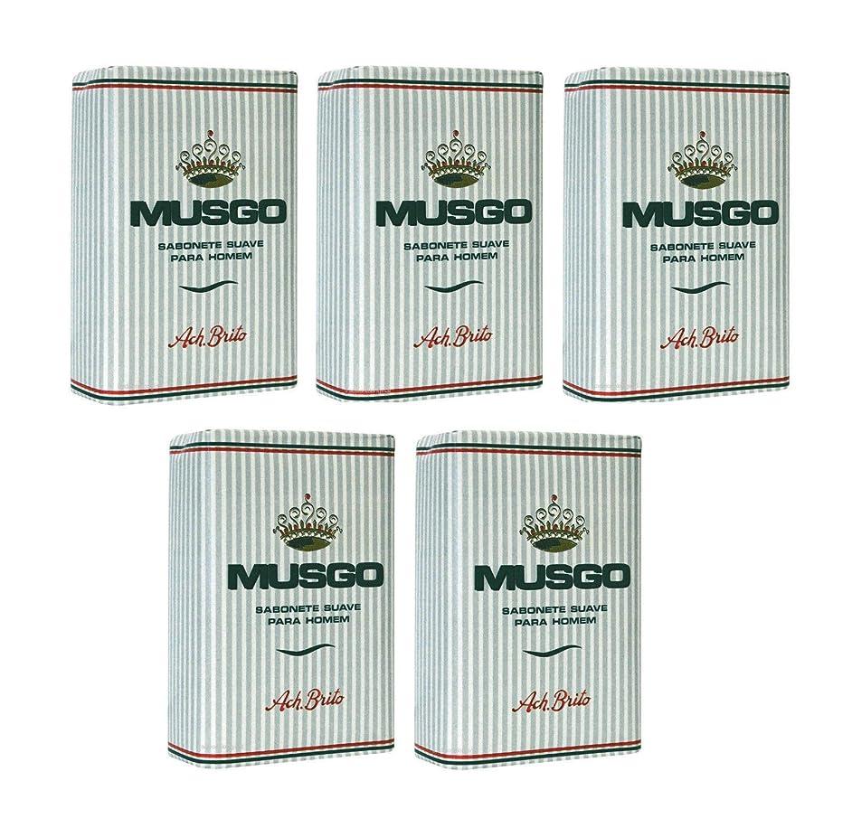 上ウナギ債権者Musgo Real Body Soap 「ロイヤルモス」 ボディソープバー 160g x 5個 [並行輸入品]
