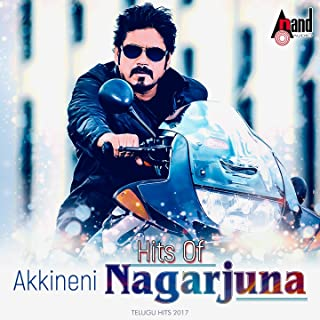 criminal nagarjuna songs