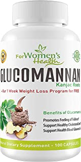 Glucomannan Capsules from Konjac Root Powder - Safe & Natural Way To Reduce Appetite & Cravings - Our Glucomannan Weight Loss Program Free - Fiber Supplement - 100 Pills Of 700 mgs - 2000 mg/serving