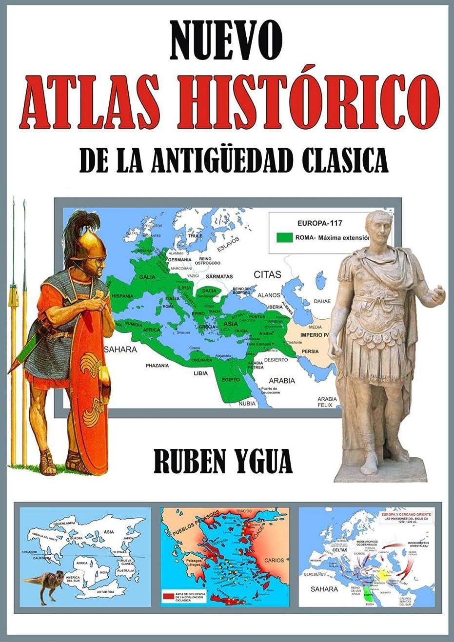 セント部分的にワイヤーNUEVO ATLAS HISTORICO: DE LA ANTIGUEDAD CLáSICA (Spanish Edition)