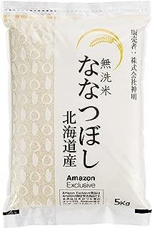 【精米】【Amazon.co.jp限定】北海道産 無洗米 ななつぼし(チャック機能付特別パッケージ) 5kg 平成30年産