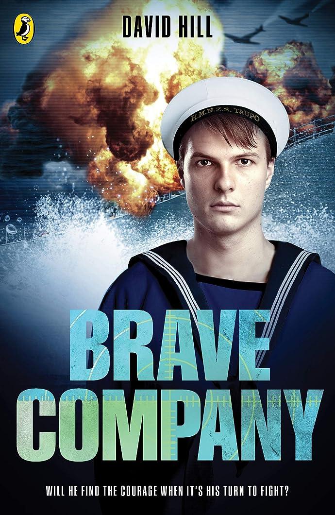 自分生闇Brave Company (English Edition)
