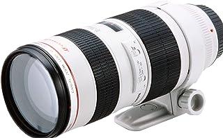 Canon EF 70-200mm f/2.8L USM - Objetivo para Canon (Distancia Focal 70-200mm Apertura f/2.8-32 Zoom óptico 2.8Xdiámetro: 77mm) Blanco
