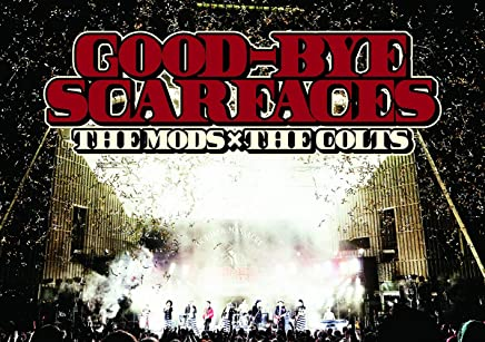 GOOD-BYE SCARFACES [DVD]
