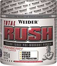 Weider Total Rush 2.0 - 375 g 15 servings Cranberry