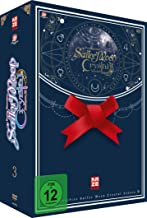 Sailor Moon Crystal - Staffel 3 - Vol.1 - Box 5 - [DVD] mit Sammelschuber [Alemania]
