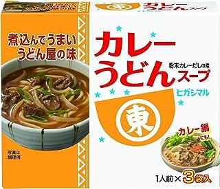 ヒガシマル カレーうどんスープ 3袋入×10箱