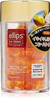 エリップス(ellips)ヘアバイタリティー(ハニー&キャロットの香り)ボトル 50粒