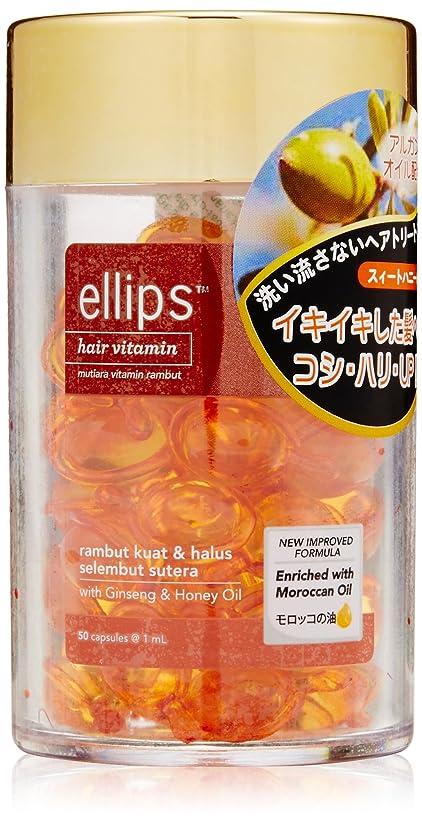 支配的侵入ウールエリップス(ellips)ヘアバイタリティー(ハニー&キャロットの香り)ボトル 50粒