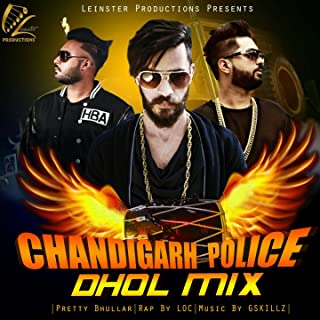 chandigarh police mp3