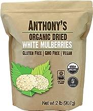 Anthony's Organic White Mulberries, 2lbs, Sun Dried, Non GMO & Gluten Free