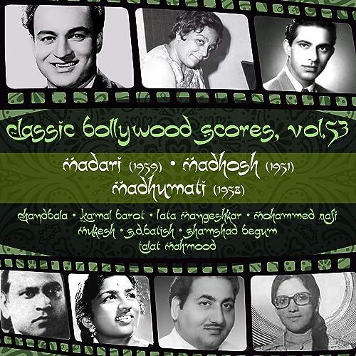 madari mp3 free download