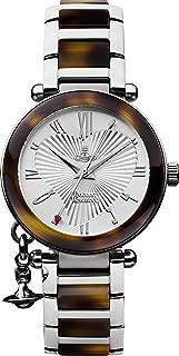 Vivienne Westwood - Time Machine Watch - Model - VV006SLBR