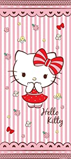 Best hello kitty wallpaper pictures Reviews