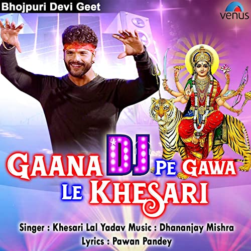 Electronic bhojpuri video song gana dj khesari lal