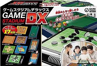 ゲームスタジアムDX