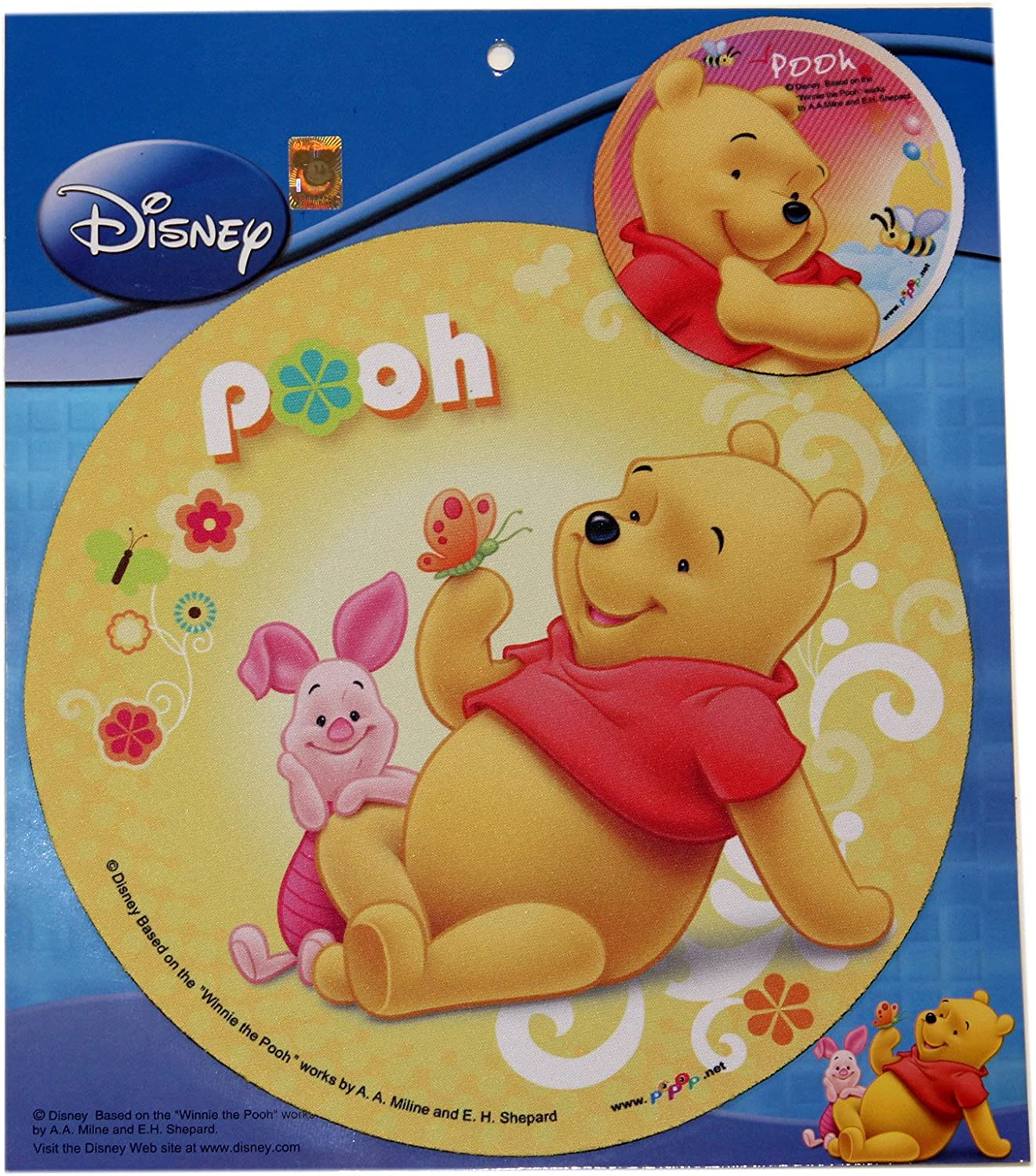 Winnie the Pooh and Pigglet Mousepad  Yellow Winnie the Pooh Mousepad