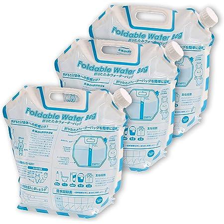 エピオス 防災 携帯 折りたたみ ウォーターバッグ 給水袋 6.5リットル (イベント アウトドア にも) 3pセット 7015*3