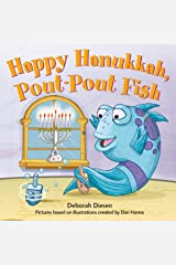 Happy Hanukkah, Pout-Pout Fish (A Pout-Pout Fish Mini Adventure Book 11) Kindle Edition