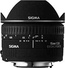 Sigma 15mm f/2.8 EX DG Diagonal Fisheye Lens for Canon SLR Cameras