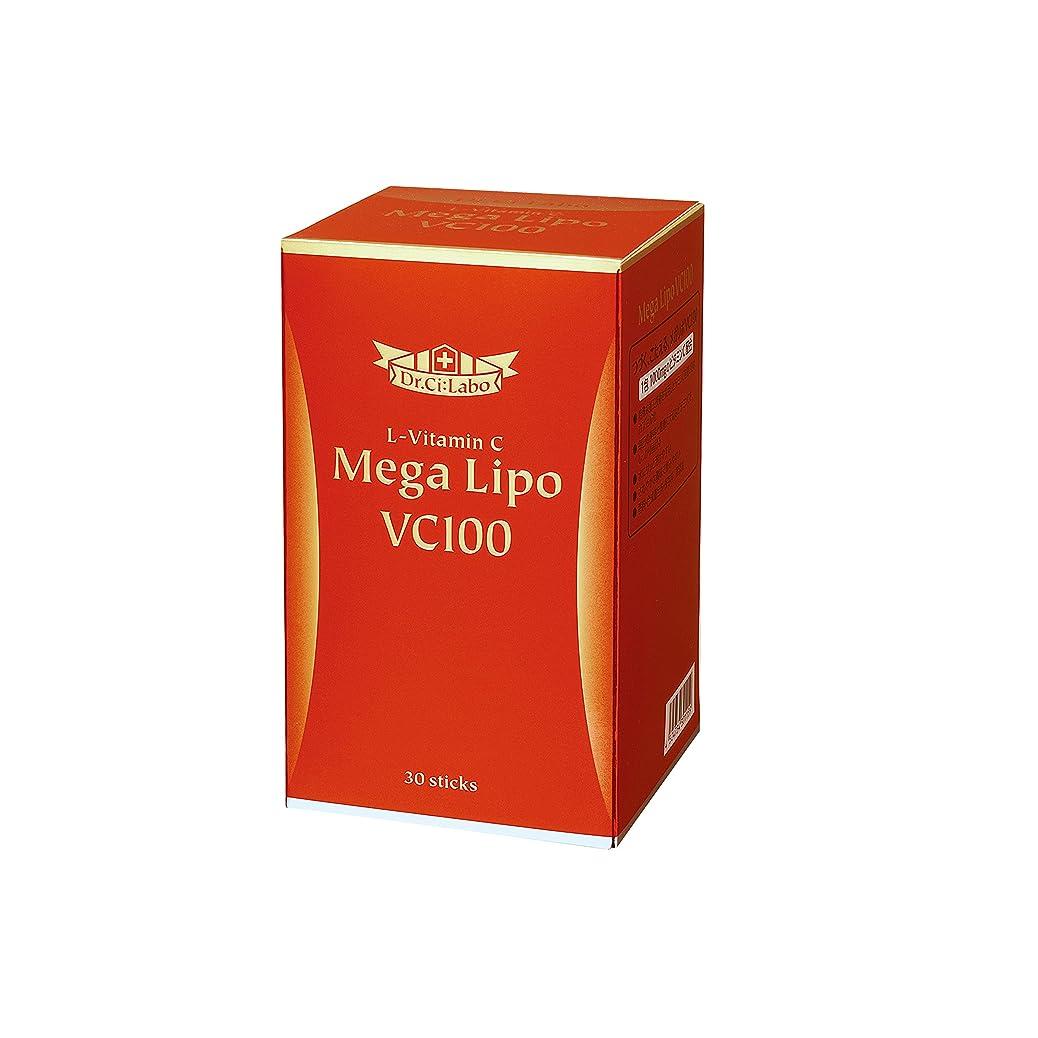 ブロー落花生現象ドクターシーラボ メガリポVC100 2.8g×30包 美容サプリメント