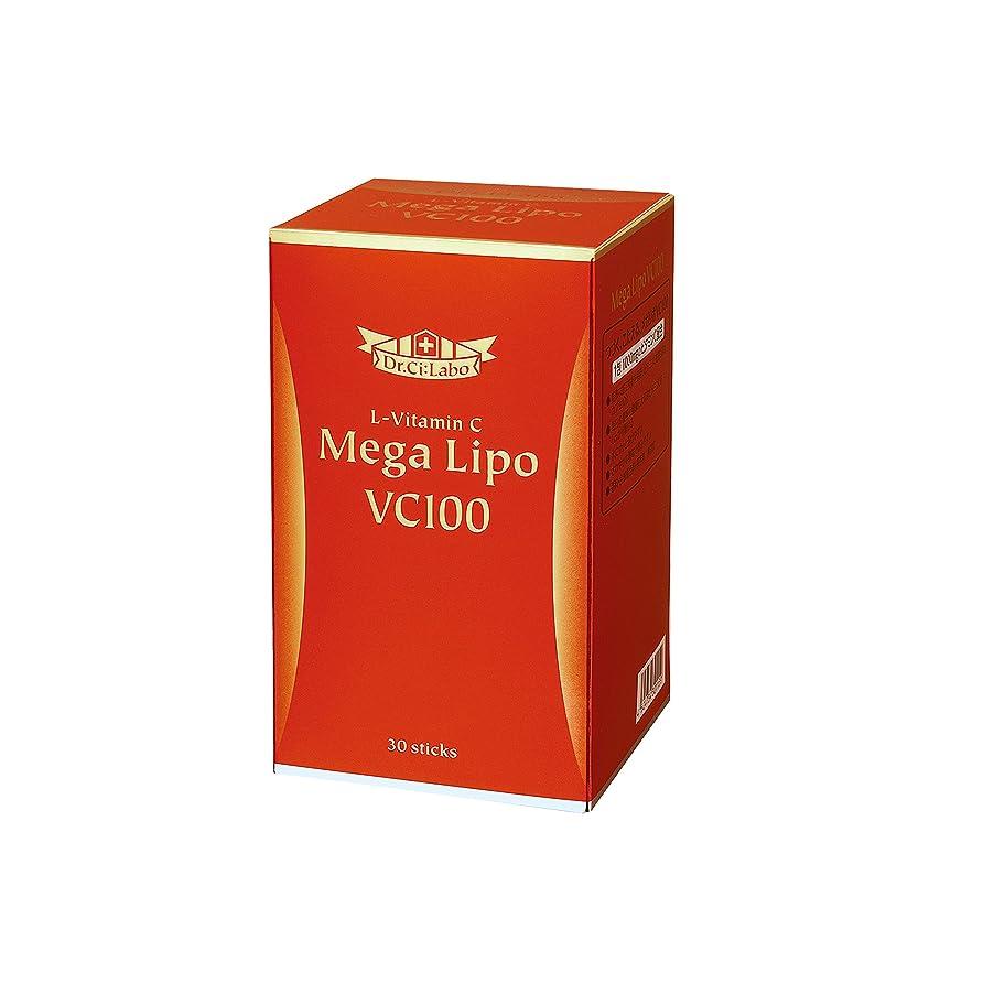 緊急息切れ標高ドクターシーラボ メガリポVC100 2.8g×30包 美容サプリメント