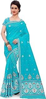 SKiran's Assamese Weaving AC Cotton Mekhela Chador Saree - Dn 7173 Mekhla Sador (Firozi)