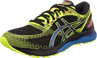 ASICS Gel-Nimbus 21 SP, Men's Road Running Shoes