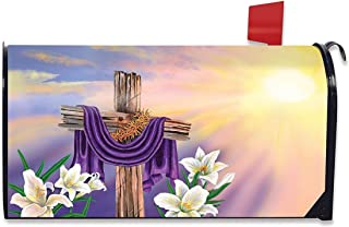 Briarwood Lane Easter Cross Large Magnetic Mailbox Cover Religious Oversized