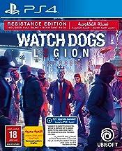 ساعة دوغز اصدار ليجين المقاومة (PS4) - اصدار السعودية