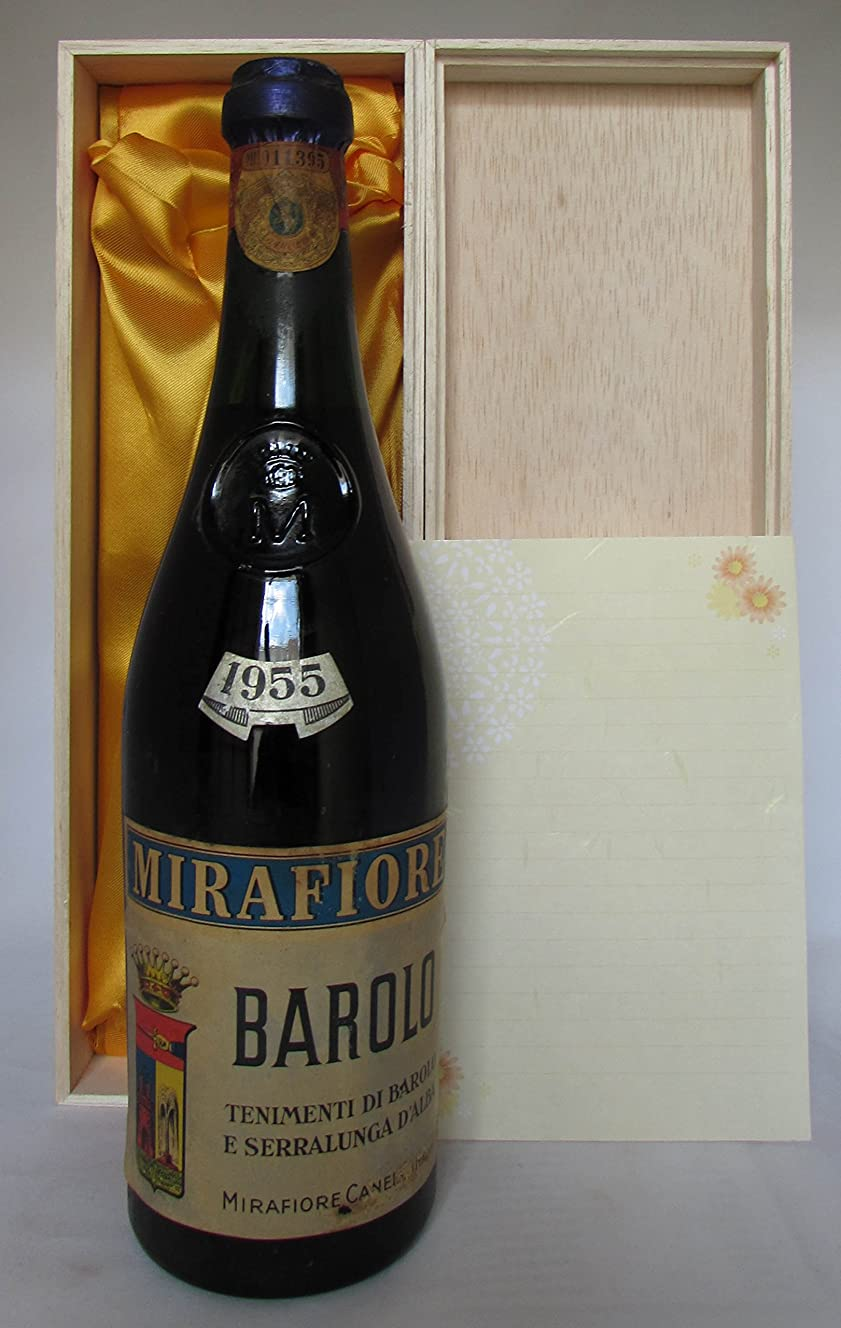 Barolo Mirafiore 1955 Fontanafredda バローロ ミラフィオーレ 1955 フォンタナフレッダ [並行輸入品]