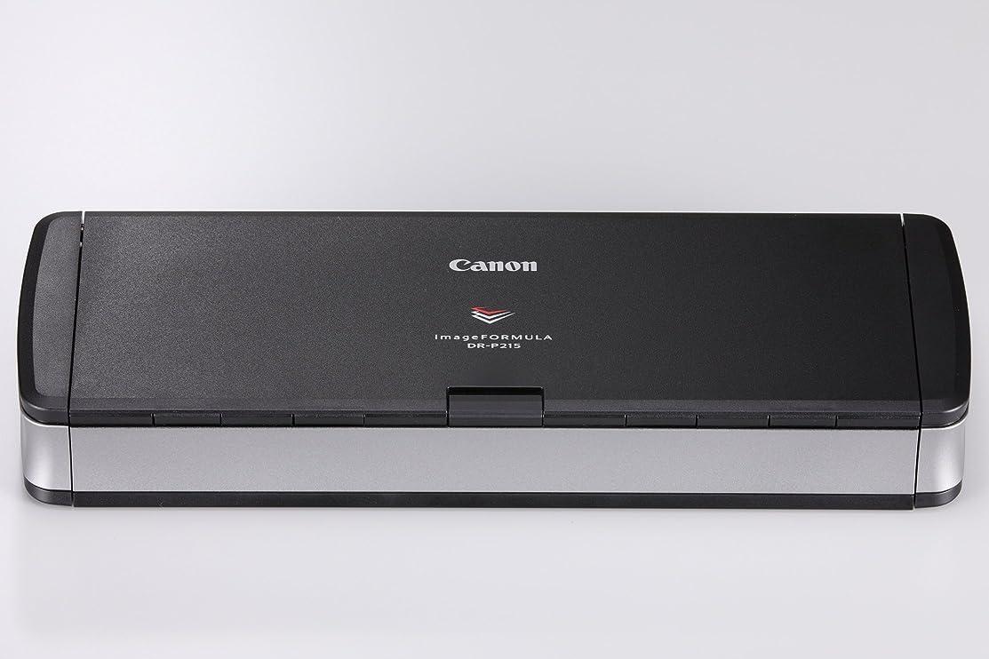 しつけ有罪ブーストCanon imageFORMULA DR-P215 A4対応CISセンサー 給紙枚数20枚 USBバスパワー駆動 USB3.0対応 コンパクトモデル