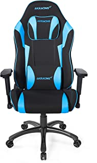 AKRacing Core Series EX-Wide SE Ergonomic Blue Gaming Chair with Wide Seat, 330 Lbs Weight Limit, Rocker and Seat Height A...