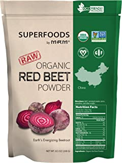 MRM, Red Beet Powder, 8.5 oz (240 g)