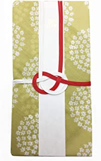 Handkerchief Gift-Money Envelope, Japanese Traditional Gorgeous Envelope. for Celebration and Greeting. (Green)