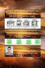 ??????? ?????? ????????????? ??? ??????? ??? ????????? 2BHK ???????? ????? ??????????.: 2BHK House Plan Drawings in Various Land Sizes As Per Vastu Shastra in Tamil. (Tamil Edition)