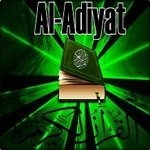 surah adiyat mp3