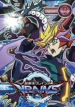 遊☆戯☆王VRAINS DUEL-9 [DVD]