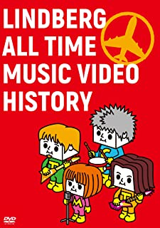 LINDBERG ALL TIME MUSIC VIDEO [DVD]