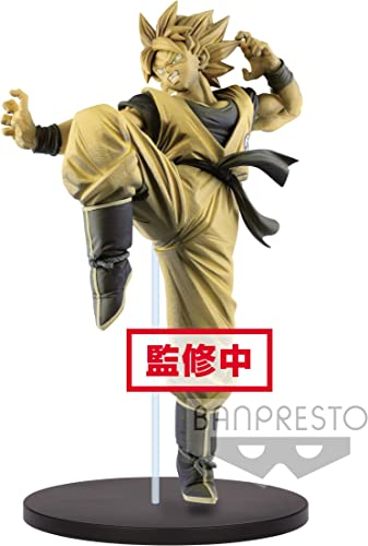 BANPRESTO Dragon Ball Super Goku Super Saiyan Son Goku FES   Stage8 PVC Figur