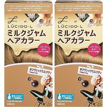 【まとめ買い】LUCIDO-L (ルシードエル) ミルクジャムヘアカラー #クラシックミルクティ×2個パック(医薬部外品)