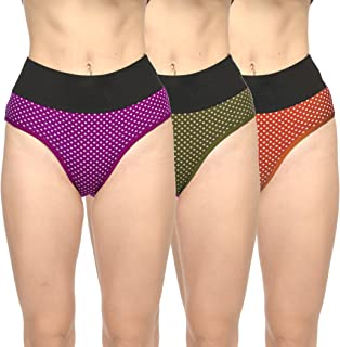 FIMS - Fashion is my style Panty for Woman Panty Sets for Women Panty Combo Panties for Women Panties for Girls Panties for Women Women Cotton Panties  Hipster Panty-Multi-Color