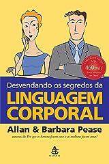 DESVENDANDO OS SEGREDOS DA LINGUAGEM CORPORAL - PORTUGUES BRASIL ペーパーバック