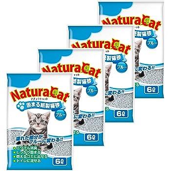 [Amazon限定ブランド]ナチュラキャット 固まる紙製猫砂 ブルー 6L×4個 (ケース販売)