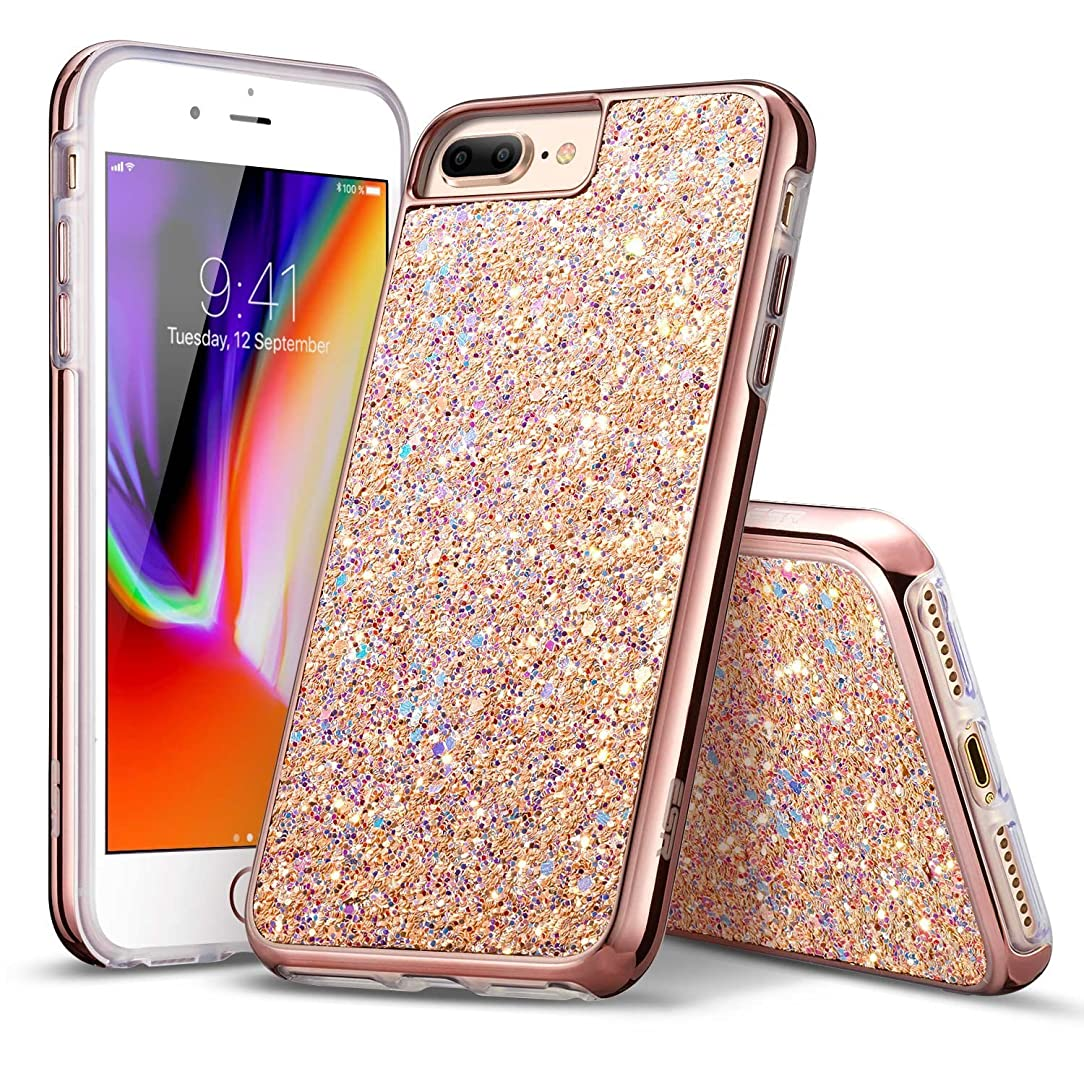 iPhone 8 Plus Case, iPhone 7 Plus Case, DGtek™ Glitter Bling Heavy Duty Sparkle Dual Layer Protective Hard PC + Soft TPU Inner Shell Skin for Apple iPhone 7&8 Plus 5.5